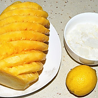电饭煲版菠萝酱的做法图解1