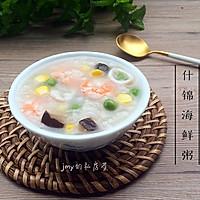 什锦海鲜粥的做法图解7
