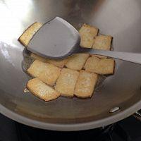 煎豆腐的做法图解3
