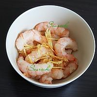 虾仁菠菜粥的做法图解3