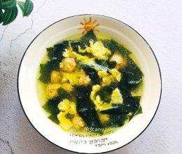 #少盐饮食 轻松生活#虾滑鸡蛋裙带菜汤的做法
