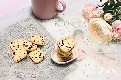 #父亲节,给老爸做道菜# 经典的蔓越莓曲奇饼干