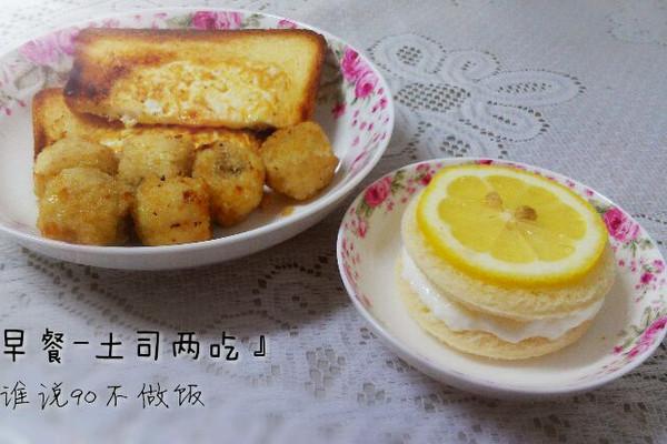 早餐-土司两吃的做法