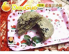 抹茶蛋黄豆沙酥的做法