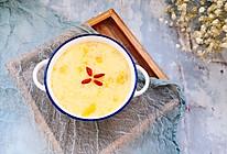 小米红薯养胃粥的做法