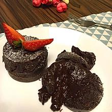 爆浆巧克力蛋糕