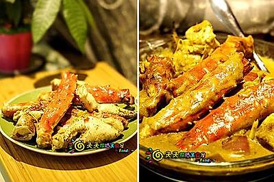帝王蟹的料理【咖喱蟹VS姜葱蟹】