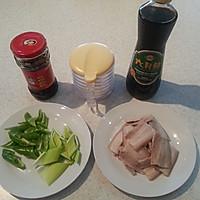 【辣椒私房菜】 老干妈回锅肉的做法图解2