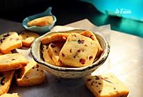 蔓越梅饼干的做法