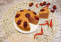 #新年开运菜,好事自然来#红糖发糕的做法