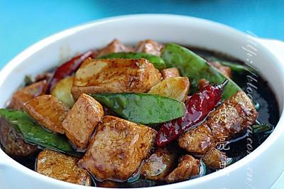 零失败搞定红烧菜--红烧豆腐鸡丁