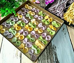 蔬菜蝴蝶面#博世红钻家厨#的做法