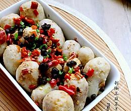 剁椒豆豉蒸芋头的做法