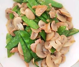 口蘑炒荷兰豆的做法