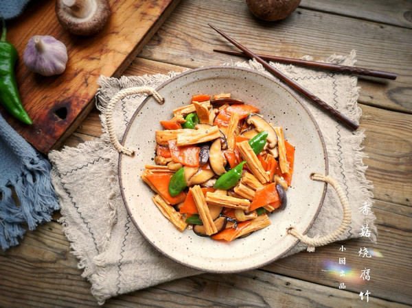 香菇烧腐竹——下饭菜带来的幸福感!