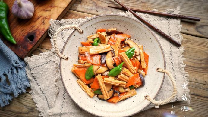 【新品】香菇烧腐竹——下饭菜带来的幸福感!