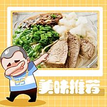 DIY—兰州牛肉面