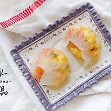 #冰箱剩余食材大改造#水晶饺子