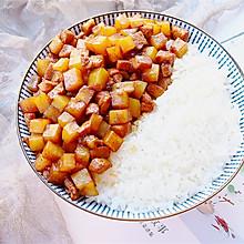土豆鸡丁盖饭