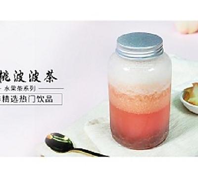 奶茶配方--喜茶新产品桃桃波波茶的做法