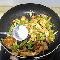 干煸五花肉杏鲍菇的做法图解11