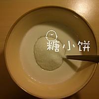 和果子系列【杏桃&西梅麻薯】基础求肥饼皮的做法图解3