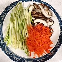 五彩韩式拌饭#520,美食撩动TA的心!#的做法图解2