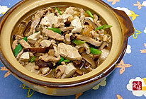 蚝油红烧豆腐煲  ♥ EZ豆腐煲 2的做法