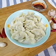 西芹大肉馅饺子#精品菜谱挑战赛#