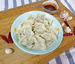 西芹大肉馅饺子#精品菜谱挑战赛#的做法