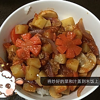 土豆牛肉焗饭的做法图解6