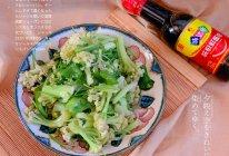 #名厨汁味,圆中秋美味#轻食青椒炒花菜的做法