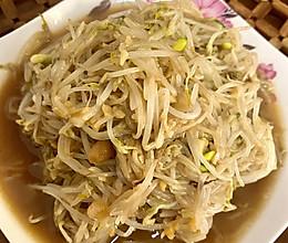 健康美味快手家常菜之蒜蓉绿豆芽的做法