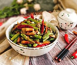 快手家常菜茄子烧豆角 简单易做下饭菜#蒸派or烤派#的做法