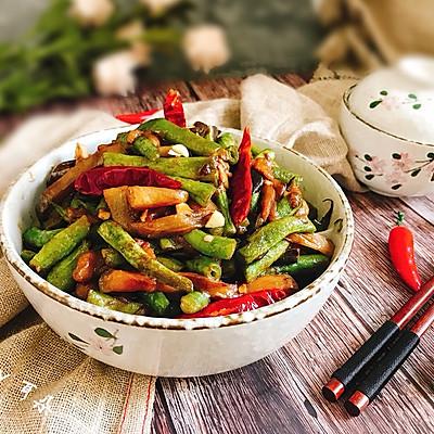 快手家常菜茄子烧豆角 简单易做下饭菜