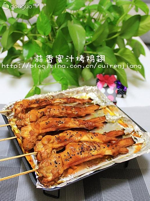 蒜香蜜汁烤鸡翅的做法