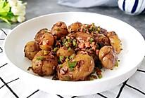 #做道懒人菜,轻松享假期#酱烧土豆仔的做法
