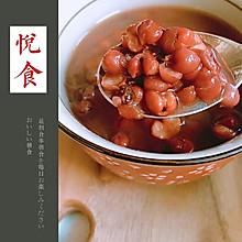 红豆薏米羹