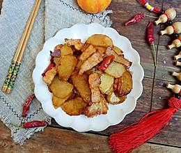 #憋在家里吃什么#干煎五花肉土豆片,让你连吃三顿都吃不够!的做法
