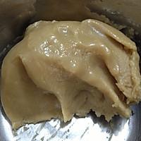 精品黑芝麻月饼 木糖醇的做法图解4