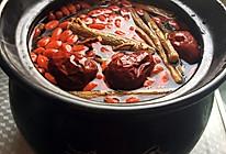 冬季进补~红参党参黄芪乌鸡汤的做法