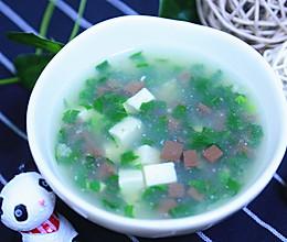 鸭血豆腐汤  宝宝辅食食谱的做法