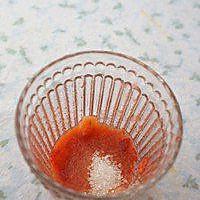 草莓真果粒(草莓牛奶)的做法图解5