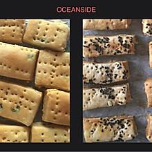 双拼苏打饼干(葱香苏打&芝麻苏打)