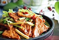 酷暑下饭菜之铁板豆腐#我要上首页清爽家常菜#的做法
