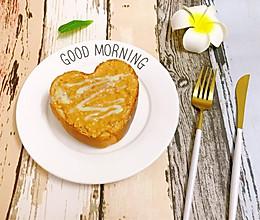 奶酱多士#10分钟早餐大挑战#的做法