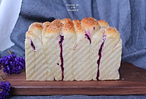 紫薯椰蓉手撕包的做法