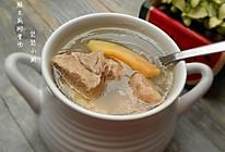 养颜美容~酸木瓜排骨汤的做法