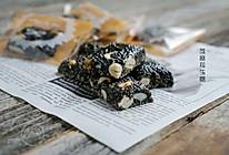 (年货)黑芝麻花生糖的做法