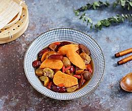 #洗手作羹汤#栗子红薯甜汤的做法